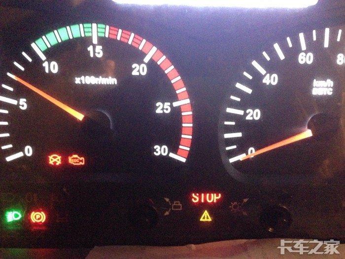 国四车柴油故障灯亮到90迈加不上油什么问题