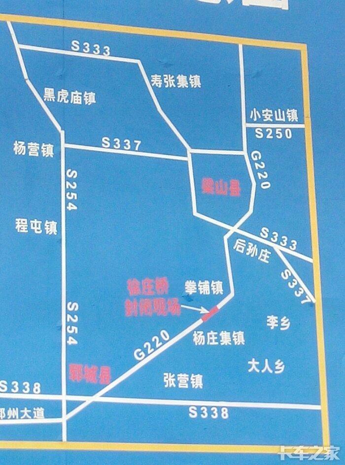 山东郓城地图全图