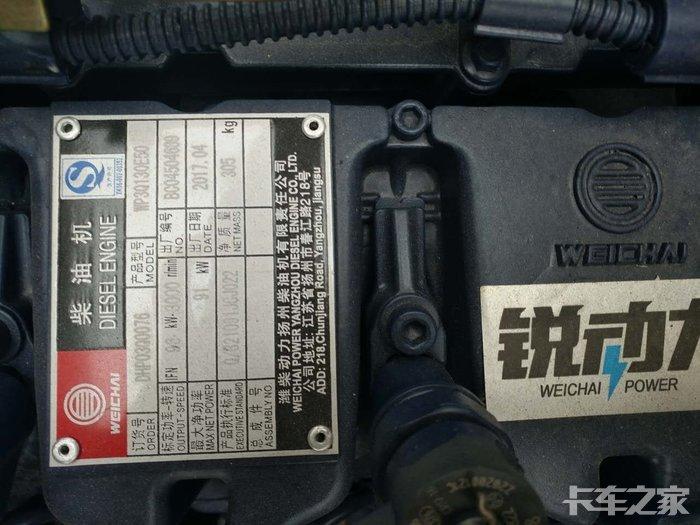 江淮5吨油罐车发动机铭牌