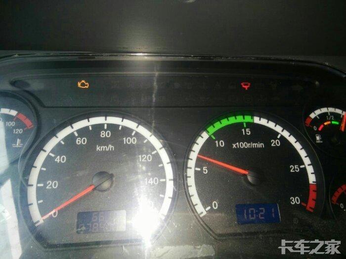 红色的是什么灯,它一亮发动机故障灯就亮,江淮车