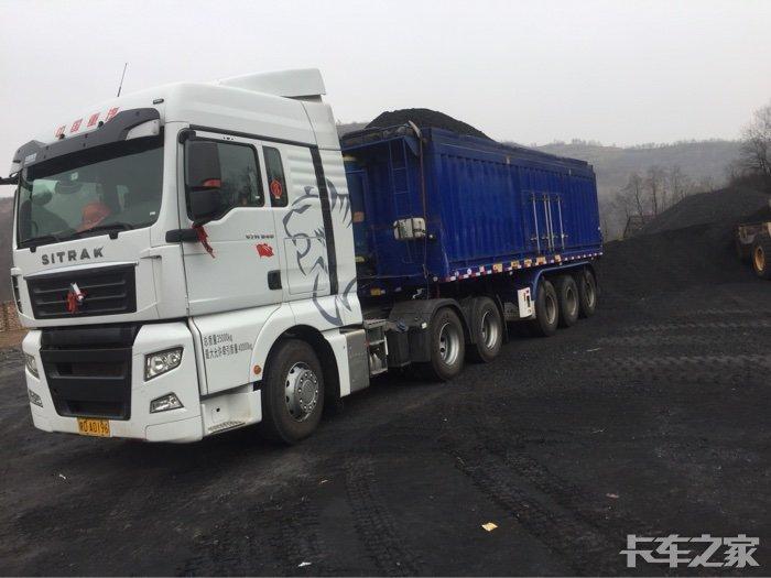 货车排队ppt素材