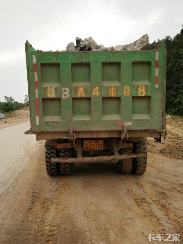 泥头车之路