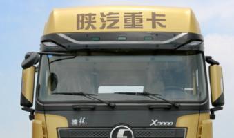 陕汽X3000牵引车卡友来领好礼!