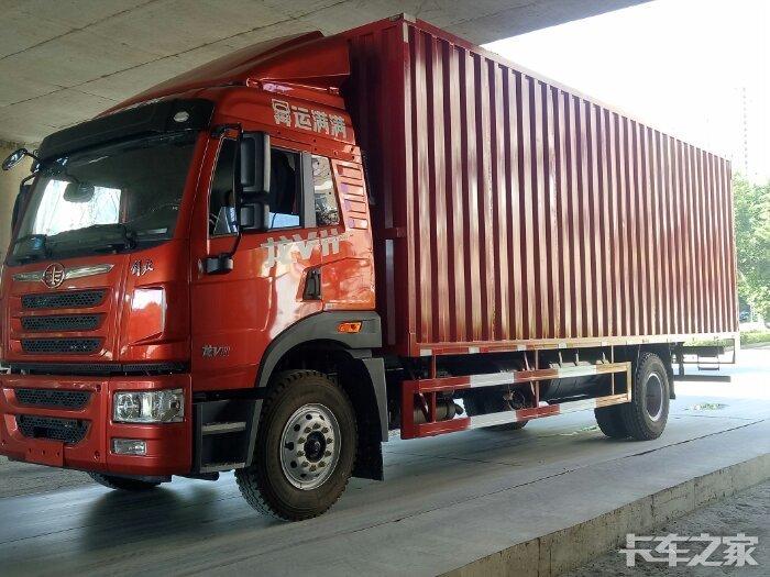 泉州迅鹏汽车贸易公司(一汽青岛解放)