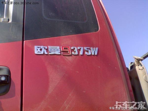 20100926022.jpg