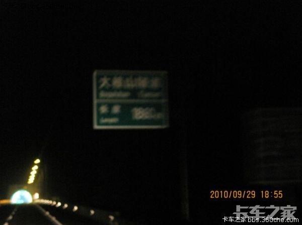 这张又糊了,是大桂山隧道.jpg