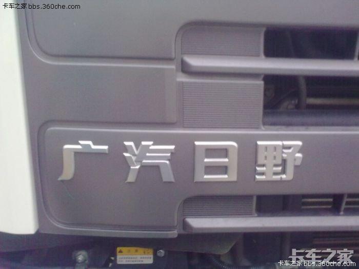 20110528404.jpg