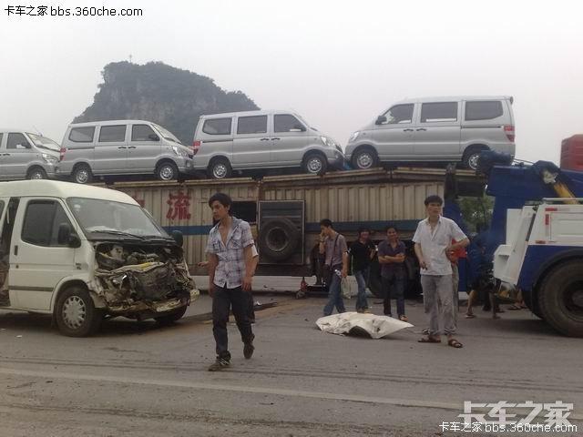 同一个地方6 7月份的车祸, 卡车之友