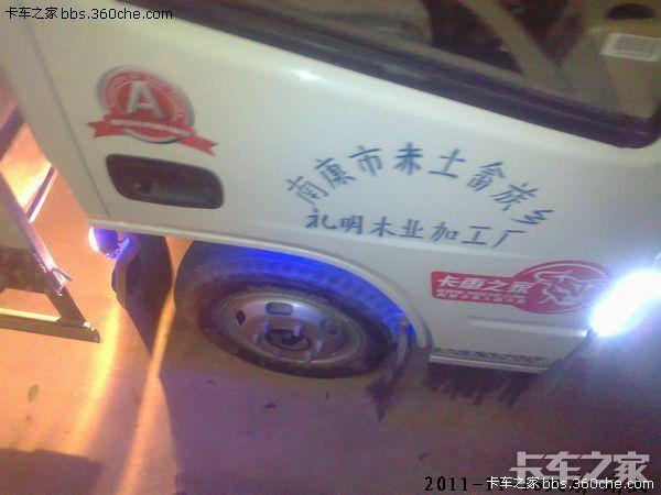 倒车射灯.蓝色底盘灯.卡车之家车标.白色彩灯