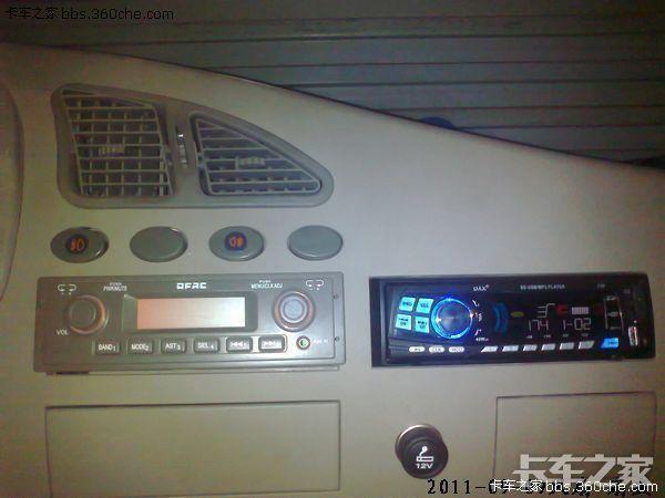 车内自己装的音乐播放机.低音炮.