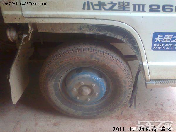时代.整车装的是真空胎