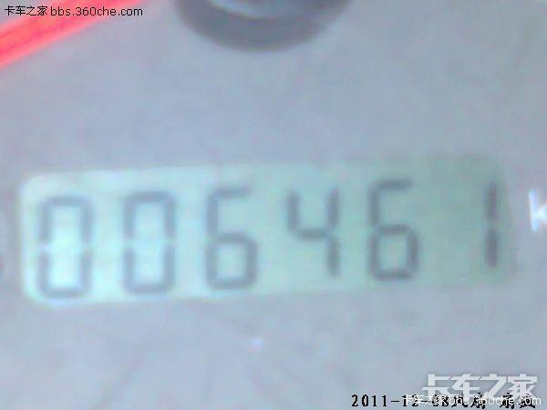 在6461公里后.换了离合器片.离合器轴承