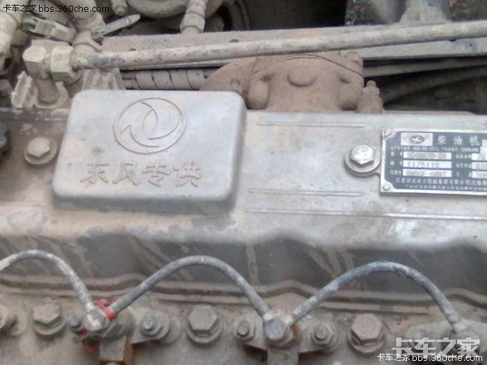 机子是江苏四达锡柴490.