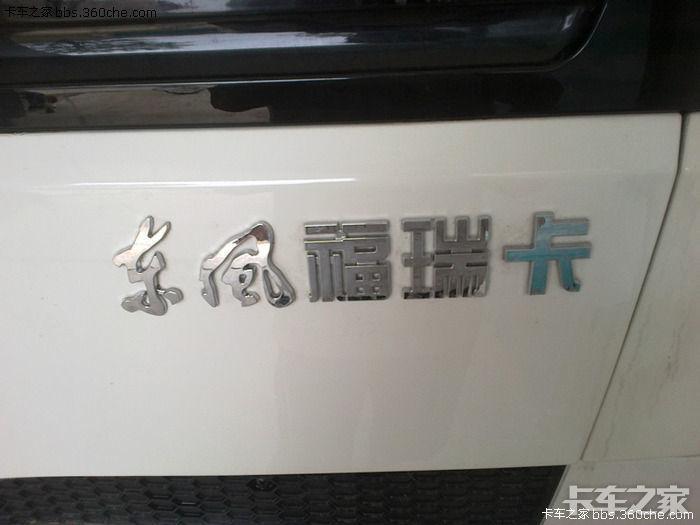 20120512021_副本.jpg