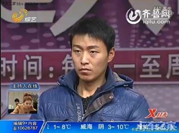 刘明贺中国达人秀_我是大明星刘明贺