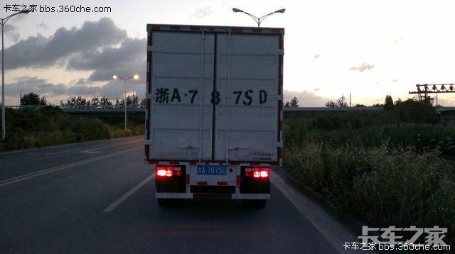 nEO_IMG_201208041039.jpg