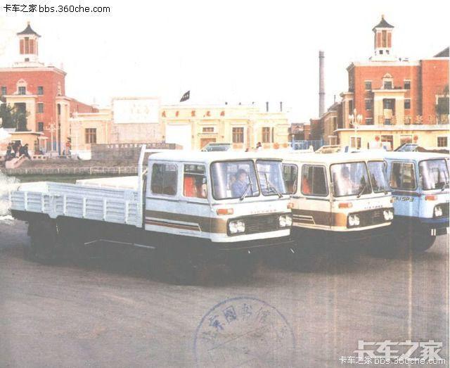84年豪华版卡车,不知啥牌子,这个驾驶楼跑长途舒服,够宽大能装卧铺.