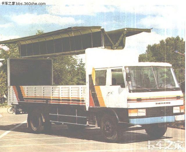 这辆86年解放太漂亮了,大方灯,全彩车身,飞翼式侧货门,放到今天也能吸引人.