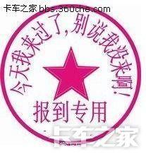 QQ图片20070101061040.jpg