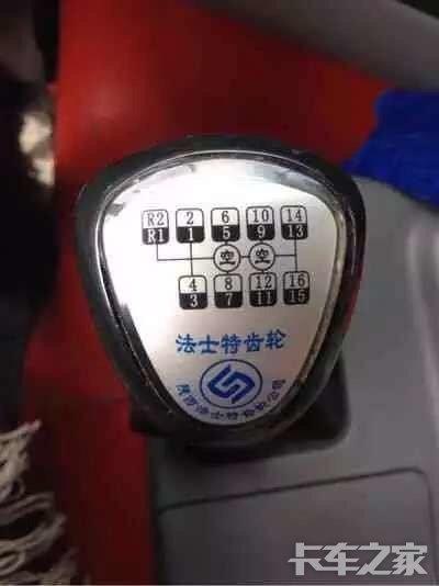 重卡汽车12档位图_请教这种车的档位图和驾车经验_卡车论坛_手机卡车之家论坛