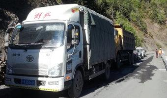 香格里拉—川藏线惊险泸定 不平凡的路