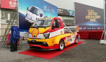 直播:飞碟缔途中国卡车公开赛中部大区赛