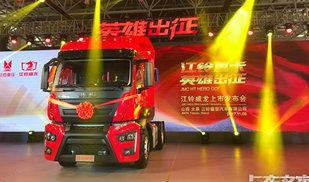 不忘初心,同庆江铃威龙征战高端重卡市场卡车之家论坛