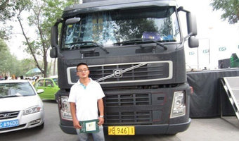 小志的卡车人生 卡车人都有的风雨兼程