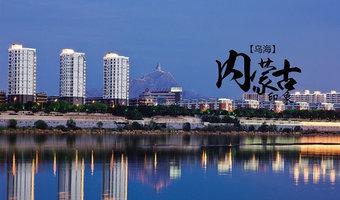 """车轮上的中国:""""王先森""""车轮上的乌海"""