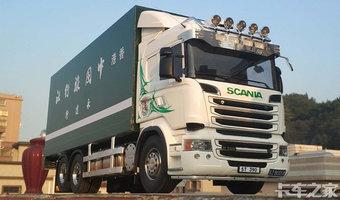 收藏车模十多年  惊艳SCANIA R500 香港吨车