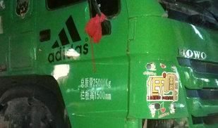 浅谈豪沃380国五自卸 两个月用车报告卡车之家论坛