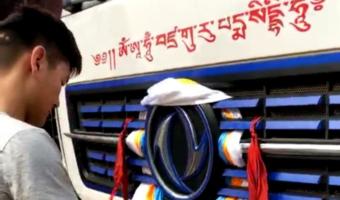 走进西藏篇---壮美川藏线(一)