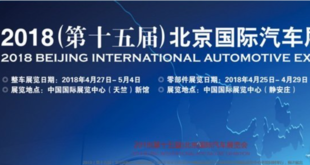 【有奖竞猜】北京车展炫酷来袭,你心动么卡车之家论坛