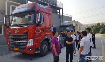 从西安到柳州550大马力乘龙H7跟车直播
