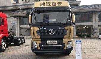 直播:陕汽年会来袭,来瞅瞅都有啥新车型