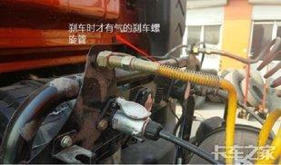 技术帖:松不开刹车的应急处理方法卡车之家论坛