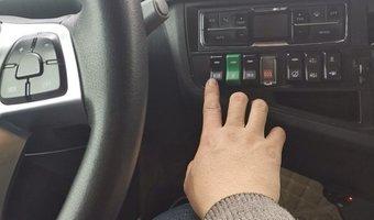 卡友经验分享:车辆功能设置的见解