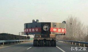 """""""最宽""""货车过境, 高速开辟绿色通道护送卡车之家论坛"""