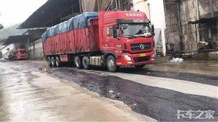 运输人:流淌在华夏大地的一股沸腾热血卡车之家论坛