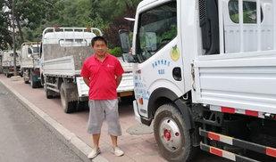"""没手艺只无能货运,反正干货运也是""""家族生意""""卡车之家服装论坛t.vhao.net"""