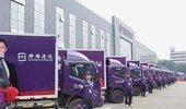 跨越速运集团 广东地区招聘15名B2司机
