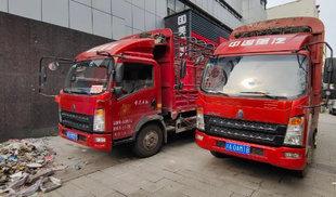 行情不如以前还有必要改成自卸车么?